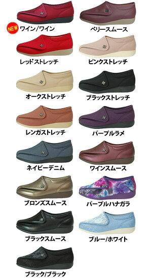 快歩主義婦人アサヒシューズ【日本製】(KHS-LO11)ASAHISHOESL-011コンフォートシューズ介護用靴リハビリシューズ高齢者お年寄りシニア用履きやすいマジックテープ外出用