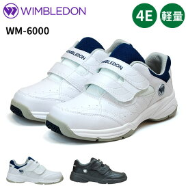 【53%OFF】アサヒ ウィンブルドン WM-6000 メンズスニーカー ASAHI WIMBLEDON ホワイト ブラック KV72091 KV72092 4E テニスシューズ 面ファスナー オールコート 軽量 男性 白スニーカー 中学生(1907)|sale|
