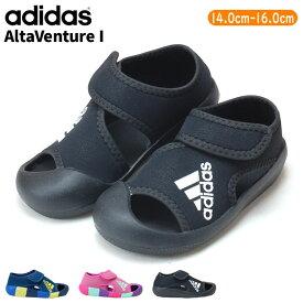 アディダス アルタベンチャー I D97198 D97199 キッズスニーカー adidas AltaVenture ブルー ピンク マリンシューズ ベルクロストラップ 男の子 子供靴 (1904)