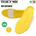 テクシーワークス TEXCY WX 立体成型インソール メンズ 安全靴 WX-1001SOCK アシックス商事 イエロー 22.5cm-30.0cm SS S M L LL 中敷き 消臭 フィット感 ASICS Trading (1906)