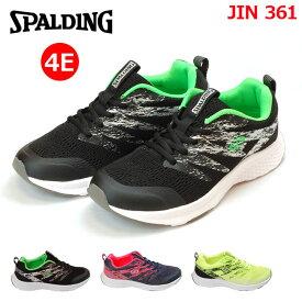 【20%OFF】スポルディング JIN361 メンズ スニーカー SPALDING ブラック ネイビー イエロー 24.5cm-28.0cm 4E 軽量 カップインソール リフレクター ジョギングシューズ 運動靴 男性-1911