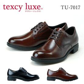 【送料無料】テクシーリュクス texcy luxe ビジネスシューズ メンズ TU-7017 本革 2E ブラック ダークブラウン 黒 茶 外羽根 プレーントゥ ラウンドトゥ レースアップ 軽量 抗菌 履きやすい 歩きやすい 疲れない 紳士 アシックス 靴 (1910)
