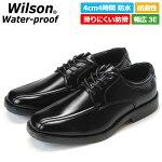 ウィルソンメンズビジネスシューズ581wilsonブラックBK3Eレースアップスワールローファー衝撃吸収防水屈曲性軽量防滑通勤就活紳士靴男性(1910)(E)