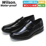 ウィルソンメンズビジネスシューズ582wilsonブラックBK3Eローファー衝撃吸収防水屈曲性軽量防滑通勤就活紳士靴男性(1910)(E)