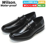 ウィルソンメンズビジネスシューズ583wilsonブラックBK3Eビットローファー衝撃吸収防水屈曲性軽量防滑通勤就活紳士靴男性(1910)(E)