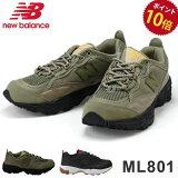 【送料無料】ニューバランスnewbalanceML801メンズスニーカーBEBBECトレイルランニングシューズ靴国内正規品(1910)(E)