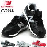 ニューバランスnewbalance.YV996LキッズスニーカーBKWHRDブラックホワイトレッドベルクロマジックテープはきやすいジュニア男の子女の子子供靴(1910)(E)