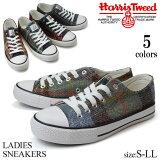 【送料無料】ハリスツイードレディースローカットスニーカー29703HarrisTweedブラックグレーブラウンレッドレースアップチェックツィードベロア暖かいおしゃれかわいいシンプル靴ソルSOL婦人ハリス(1910)(E)