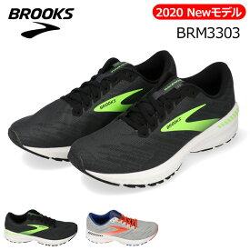 [送料無料]ブルックス ラベナ11 BRM3303 メンズ スニーカー BROOKS Ravenna11 ブラック グレー ガイドレール ランニングシューズ 運動靴 (2002)