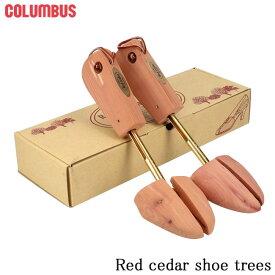 [送料無料]レッドシダーシュートリー コロンブス Columbus M(23.0〜23.5cm) L(24.0〜24.5cm) 防虫 防臭 防菌 靴ケア 女性用 (2003)