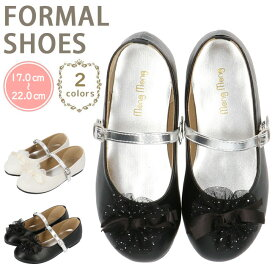 [送料無料] キッズ フォーマルシューズ ドレスシューズ リボン ストラップ 入学式 卒業式 発表会 ブラック ホワイト 黒 白 女の子 ガールズ おしゃれ 可愛い つまずきにくい 歩きやすい 履きやすい 滑りにくい子供 靴 mongmong 374 (2009)(E)