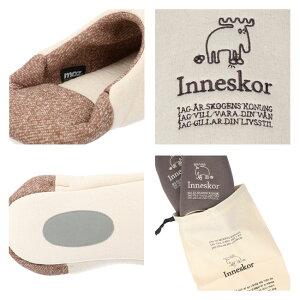 モズリネン袋付きルームシューズメンズレディースMOZMLアイボリーチャコール軽量防滑通気性おしゃれかわいいエルクヘラジカ北欧スリッパシューズ室内オフィス靴(2009)