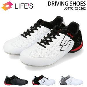 ロット ドライビングシューズ スニーカー メンズ LOTTO CS0262 24.5cm〜28.0cm 黒 白 ブラック ホワイト グレー 軽量 普段履き シューズ 靴 (2102)
