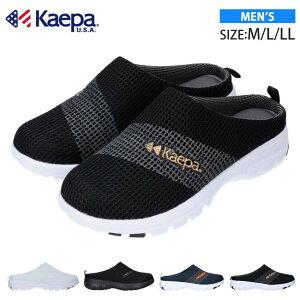 ケイパ サボ サンダル メンズ かかとなし Kaepa KP02084 黒 白 M L LL 厚底 履きやすい 歩きやすい おしゃれ クロッグサンダル シューズ 靴 (2105)