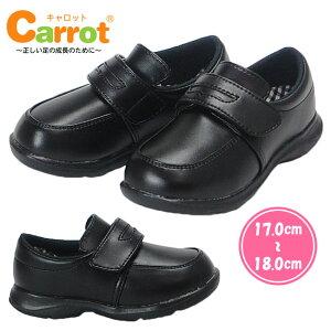 ムーンスター キャロット C2092 キッズ フォーマルシューズ フォーマル靴