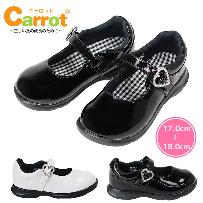 ムーンスター キャロット C2093 キッズ フォーマルシューズ フォーマル靴