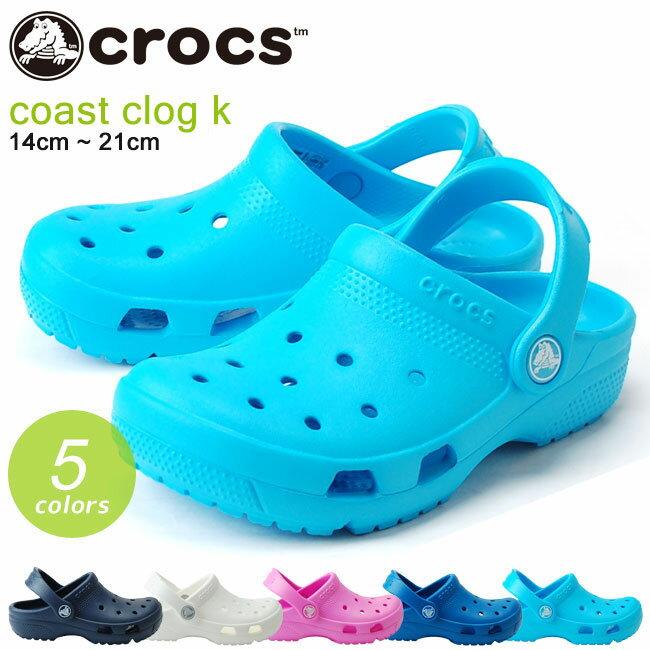 クロックス コースト クロッグ キッズサンダル 204094 crocs Coast Clog Kids 100 6U9 404 4GL 410 ジュニア 子供 クロッグサンダル 国内正規品 (1803)(E)