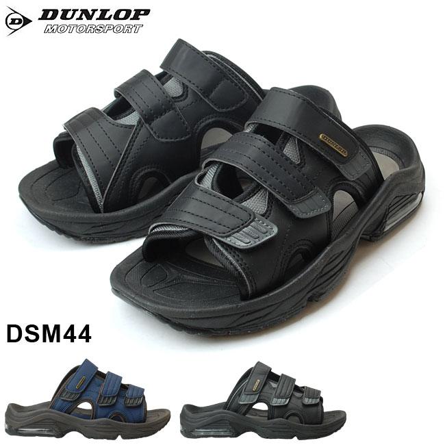 ダンロップ スポーツサンダル DSM44 メンズサンダル DUNLOP SPORTS SANDAL シューズ 靴 コンフォート ベルクロ (1804)(E)