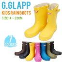 【送料無料】 キッズレインブーツ G.GLAPP グリップグラップ 長靴 R40900-50