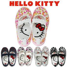 ハローキティの上履き 日本製 上靴 H/K 【KD3705】 S04(アサヒ)キャラクター 子供 女の子