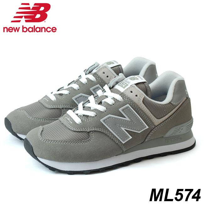 ニューバランス ML574 レディース メンズ スニーカーNew Balance ML574 EGG GRAY グレー ENCAP ユニセックス (1803)