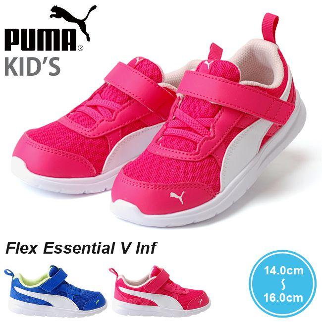 プーマ フレックス エッセンシャル V インファント キッズスニーカー PUMA Flex Essential V Inf 03 04 ピンク ブルー 男の子 女の子 (1803)