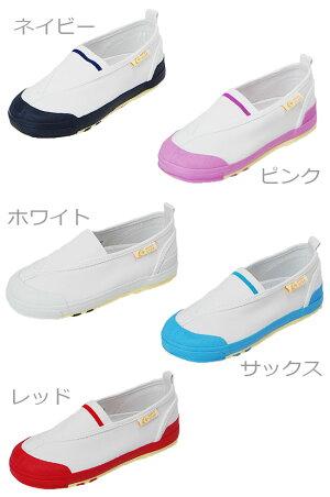 偏平足予防・外反母趾予防・カップインソール搭載今、話題の上履き上靴キャロットシリーズcrst12