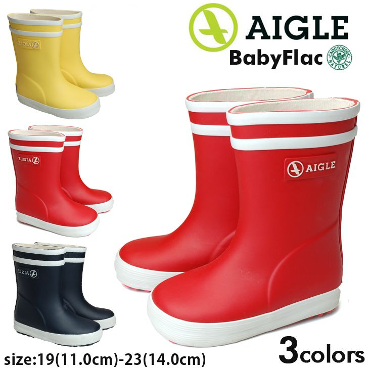 エーグル AIGLE ベビーフラック レインブーツ ZZJ2485 キッズ ベビーレインブーツ ラバーブーツ 長靴 雨靴 子ども用 女の子 男の子 おしゃれ かわいい 出産祝い 天然ゴム 国内正規品 サイズ11.0cm-14.0cm(1809)
