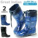 キッズ Great Indian 5701 レインブーツ レインシューズ レイン ジュニア キッズ 子供靴 男の子 雨靴 長靴