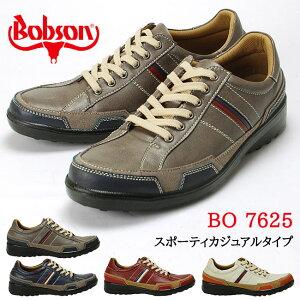 【26時間限定店内全品5%OFFクーポン配布中】【24%OFF】BOBSON ボブソン ウォーキングシューズ BO-7625 メンズシューズ 靴 カジュアルスニーカー|sale|