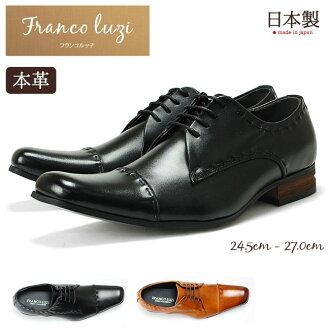 佛朗哥希韦卢奇佛朗哥鹚皮革制鞋日本 4672