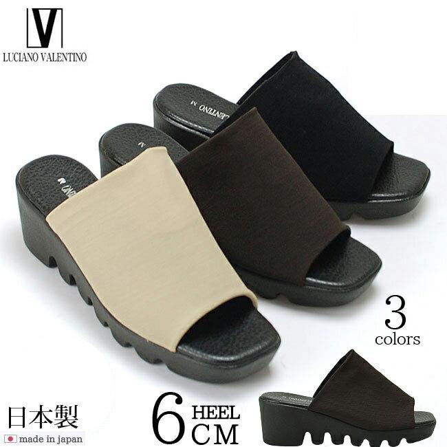 日本製 サンダル オフィス レディース レディースサンダル ミュール 靴 LUCIANO VALENTINO ルチアノバレンチノ 6455 婦人 美脚 歩きやすい 痛くない ブラック ブラウン ベージュ ウエーブソール