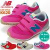 新平衡 K620 新平衡 620 儿童鞋 NewBalance 孩子运动鞋鞋初中的孩子鞋