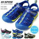【送料無料】ハイスピード ジュニア スポーツサンダル HS609S HS609 キッズサンダル HI-SPEED 子供サンダル アシック…