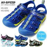 ハイスピードジュニアスポーツサンダルHS609キッズサンダルHI-SPEED子供サンダルアシックス商事