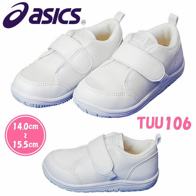 asics(アシックス) SUKU2スクスク 上履きCP BABY キッズ TUU106