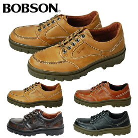 【送料無料】ボブソン BOBSON 本革 ウォーキングシューズ 日本製 3E 4327 ウォーキングシューズ ブラック ブラウン キャメル ダークブラウン カジュアルシューズ 牛革 紳士靴