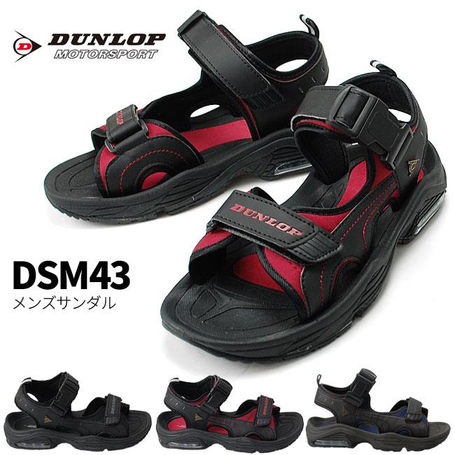 ダンロップ スポーツサンダル DSM43 メンズサンダル DUNLOP SPORTS SANDAL シューズ 靴 コンフォート(1703)