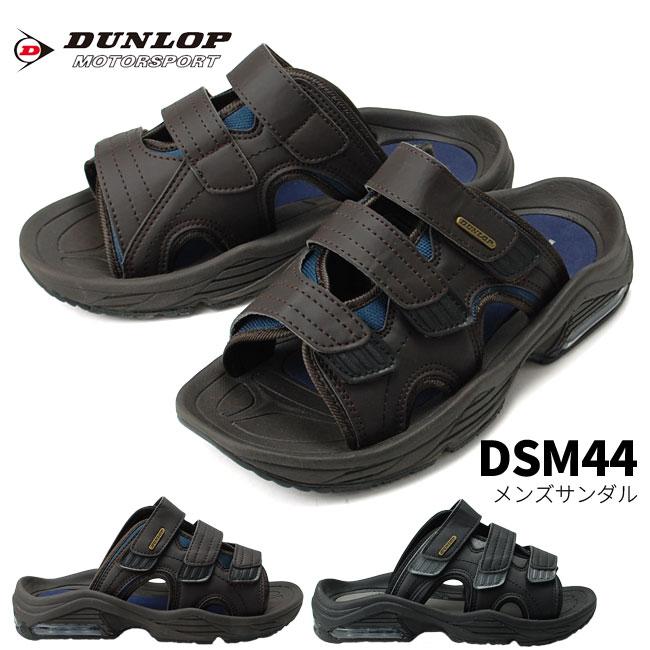 ダンロップ スポーツサンダル DSM44 メンズサンダル DUNLOP SPORTS SANDAL シューズ 靴 コンフォート ベルクロ (1703)(E)