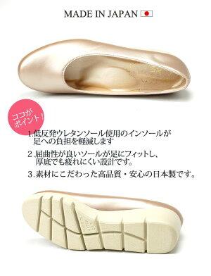 ファーストコンタクトラウンドトゥウエッジソールパンプス396005.0cmヒールFIRSTCONTACT厚底日本製痛くない歩きやすい低反発メタリック黒(1704)