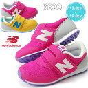 【送料無料】★10%OFF★ニューバランス K620 キッズ ベビー スニーカー NewBalance PK SA 子供靴 (1704)