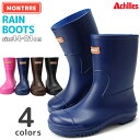 Achilles アキレス モントレ 107 MONTTRRE 日本製 PVC キッズ レインブーツ レインシューズ 子供靴 雨靴 長靴 (1702)