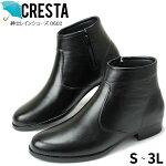 クレスタ0602CRESTAレインブーツレインシューズメンズビジネスシューズ防水長靴紳士通勤