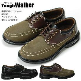 Tough Walker タフウォーカー 5416 カジュアル ビジネス シューズ 4E幅広(1701)