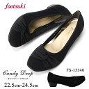 パンプス footsuki フットスキ FS15340 FOOTSUKI CANDY DROP レディース 女性 婦人 歩きやすい 痛くない つま先ゆったり 3E相当 コンフォートシューズ アシックス