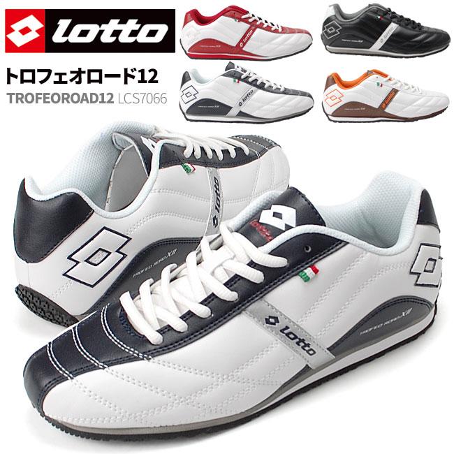 ロット トロフェオロード12 CS7066 メンズスニーカー Lotto 軽量 カジュアルシューズ スポーツ (1702)
