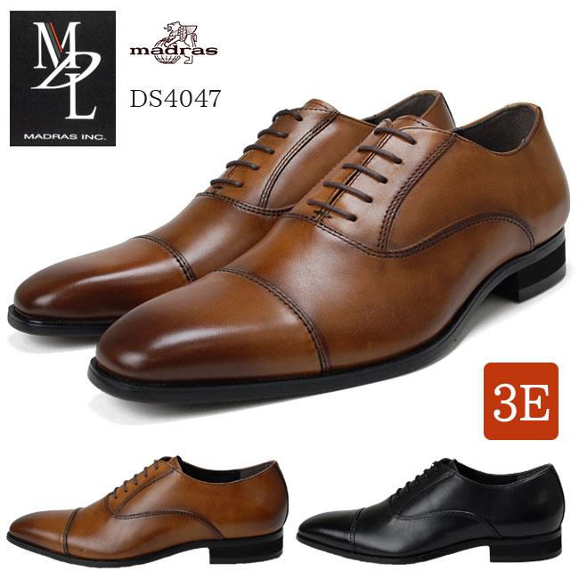 【送料無料】エムディエル DS4047 メンズビジネスシューズ ストレートチップ 内羽根 本革 3E MDL マドラス madras 紳士靴