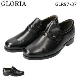【訳あり】【在庫限り】グロリア GLR97-37 メンズ ビジネスシューズ GLORIA ブラック 26.0cm 4E アサヒ 本革 紳士靴 (2003)(E)