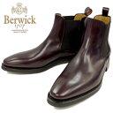 Berwick-848-bur-1