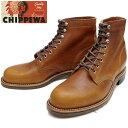 Chippewa-4353tan-1